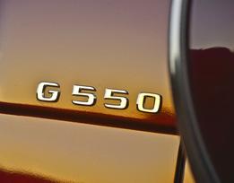 2013-mercedes-benz-g550-46